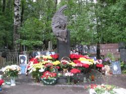 Богословское кладбище