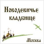 devichka100x100
