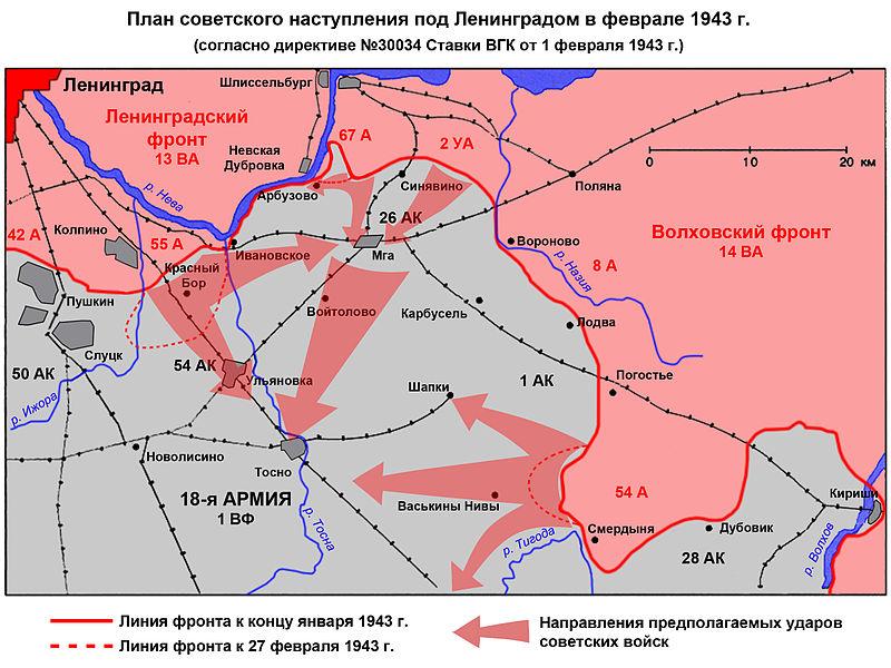 800px_Sxema_nastupleniya_Leningrad_fevra