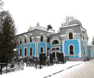 Казань  Википедия