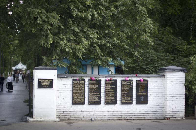 Номера захоронений в перемышльском кладбище